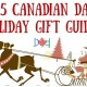 2015 Canadian Dad Holiday Gift Guide